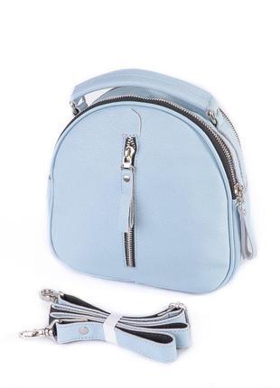 Молоденжная женская сумочка из натуральной кожи, кросс-боди