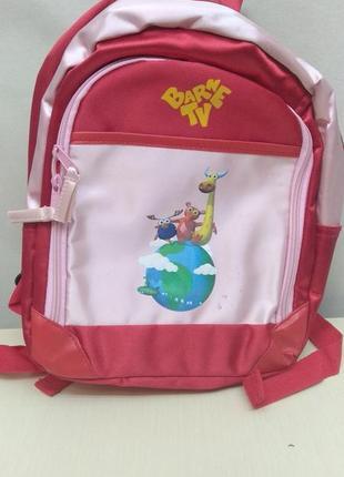 Рюкзак детский рюкзачок новый
