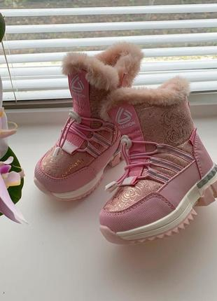 Дутики водостойкие зимние ботинки
