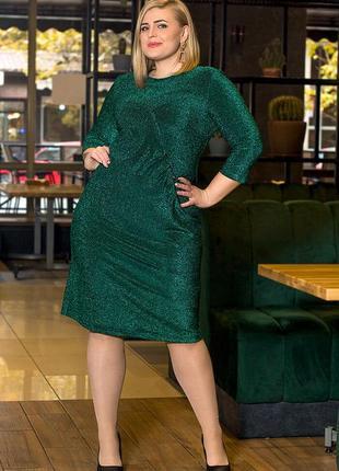 Нарядное платье с блеском. изумруд.
