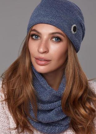 Комплект:шапка+ снуд жіночий