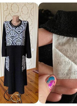 Итальянское чёрное шерстяное платье бохо красиво комбинировано