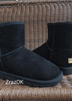 Черные натуральные замшевые угги ботинки сапоги дутики снегоходы