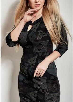 Легантное платье больших размеров 46-60