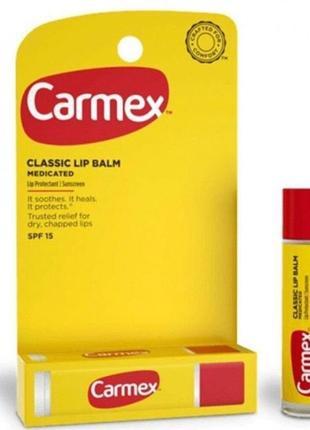 Лечебный бальзам для губ carmex classic lip balm medicated стик