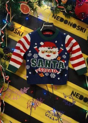 Новогодний рождественский праздничный свитер помощник санты- эльф