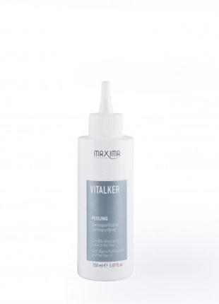 Israel cosmetics лосьон-пилинг для кожи головы vitalker