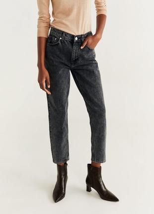 Бомбезні мом джинси mango!