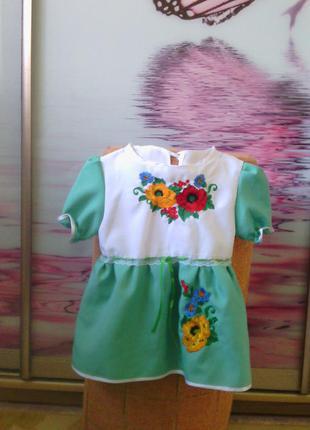 Платье детское вышитое