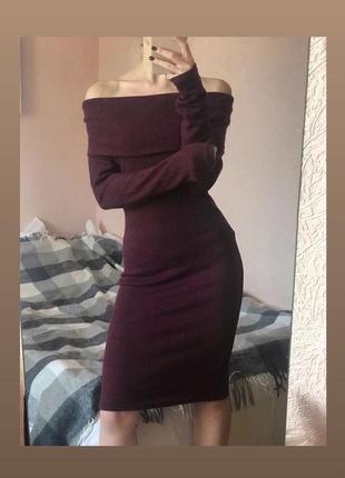 Шикарное платье марсала бордовое теплое с открытыми плечиками