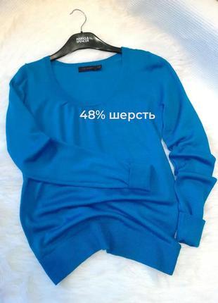 Шерстяной теплый мягкий джемпер свитер из тонкой шерсти