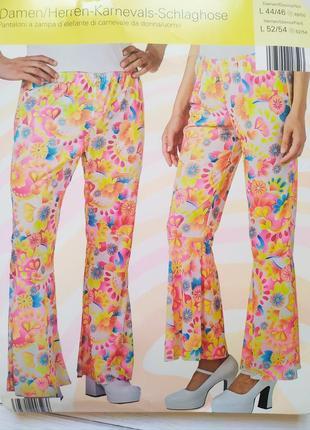Штаны для костюмированной вечеринки, карнавальные, диско, унисекс aldi, германия