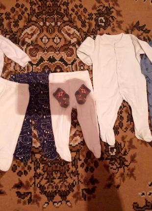 Набір одягу для хлопчика)