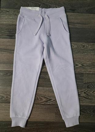 Утепленні штани