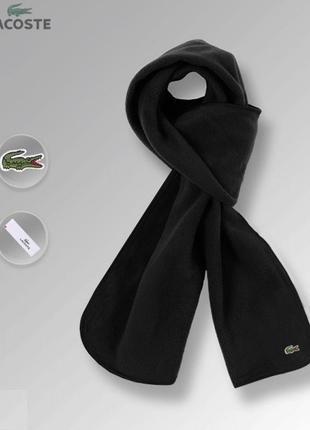 Зимний шарф lacoste из микрофлиса черный женский / мужской