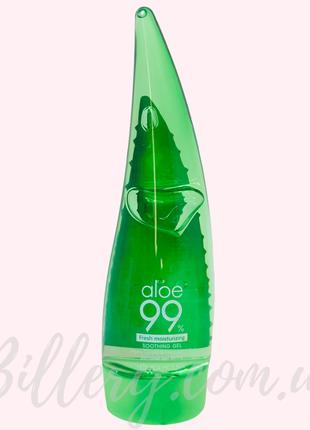 Успокаивающий и увлажняющий гель с алоэ 55ml holika holika aloe 99%