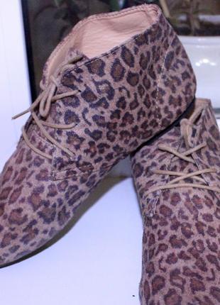 Аккуратные тигровые демисезонные ботиночки большого 42 размера
