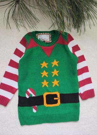 Детский новогодний свитер эльф (82), 2-3 года
