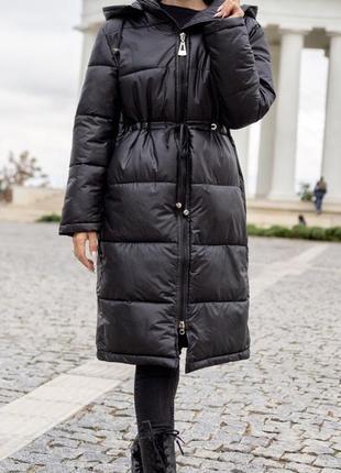 Новая куртка холлофайбер