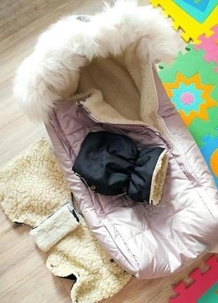 Зимний теплый красивый конверт на овчине, натуральная опушка+муфты