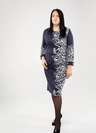 Женское стильное ангоровое платье в больших размерах