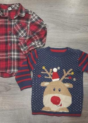 Новогодний свитер и рубашка