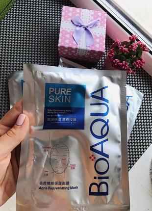 Маска для лица тканевая для проблемной кожи