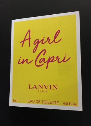 Пробник туалетная вода lanvin a girl in capri