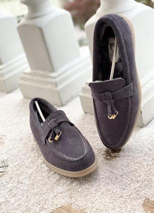 Тёплые на меху замшевые серые лоферы туфли макароны/супер качество