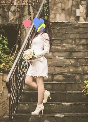 Короткое свадебное платье 44 размера.