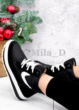 ❄️ черевички /ботинки