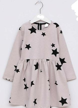 Фірмове тепле бежеве плаття з довгими рукавами в зірочки на дівчинку