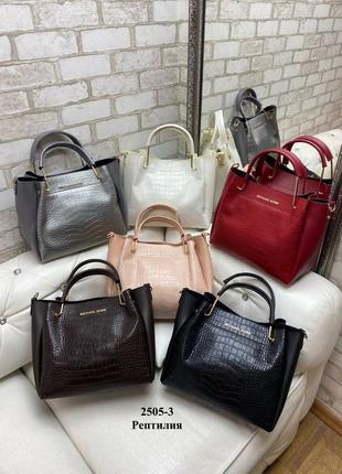 Комплект сумочка+клатч экокожа рептилия
