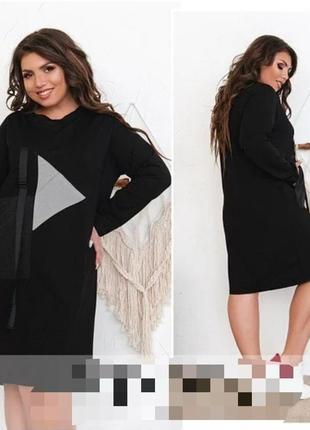 Платье плаття сукня стильное из итальянского трикотажа теплое тёплое с рукавами свободное