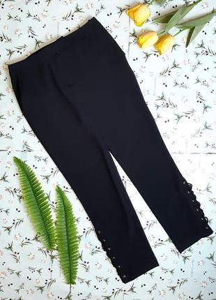 🎁1+1=3 зауженные узкие высокие брюки штаны со шнуровкой с высокой посадкой, размер 44 - 46