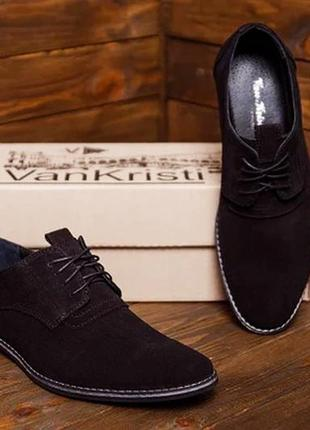 Замшевые туфли vankristi🤩🤩🤩