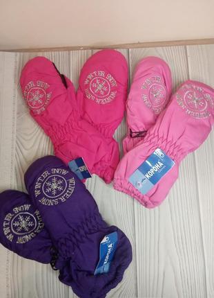 Краги варежки рукавички непромокашки