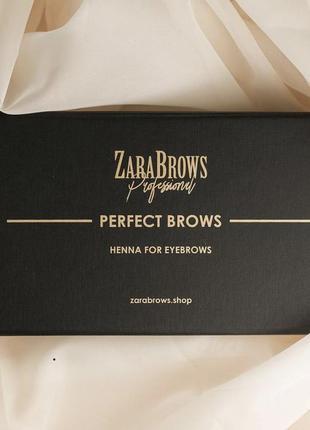Zara brows набор хны для бровей perfect brows бокс