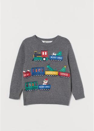 Оригинальные хлопковые свитера h&m мальчикам 2-4, 4-6и 6-8 лет