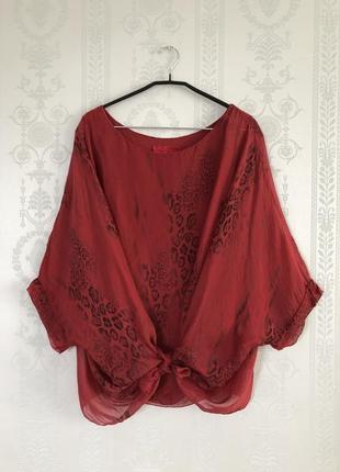 Шёлковая красная итальянская блуза оверсайз,шелк,вискоза!