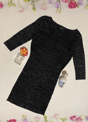 Трикотажное нарядное платье