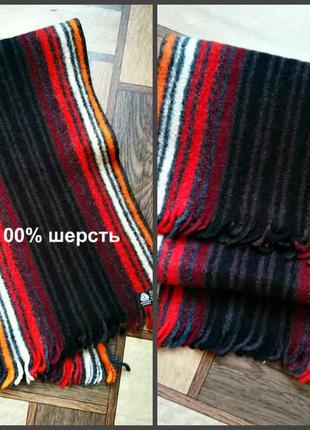 Превосходный теплый 100% шерстяной шарф в разноцветную полоску немецкого производителя.