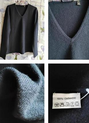 Базовый пуловер, свитер цвета nevi из 💯 кашемира!