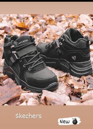 Зимові кросівки від американського бренда skechers