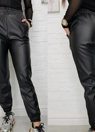 Утепленые штаны из экокожи