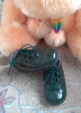 Модні натуральні туфельки