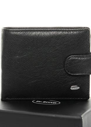 Кожаные портмоне