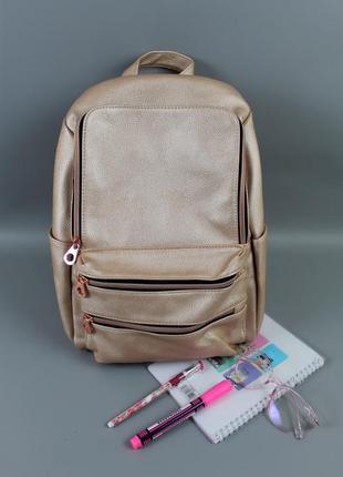 Стильний жіночий портфель, легкий та вмісткий