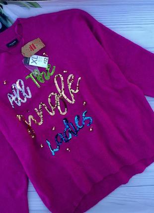 Красивый новогодний свитер с бубенцами primark