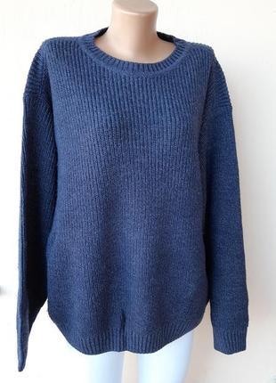 Стильный свитер оверзайс